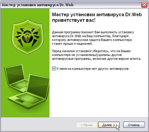 доктор веб ключи до 2018 вконтакте